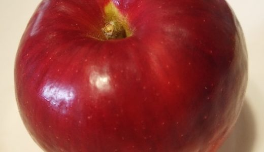 High season for apples