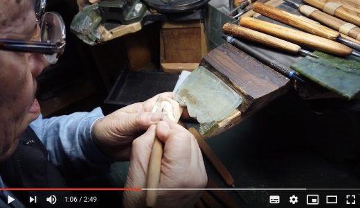 【写真追加&再投稿】3つの動画公開(父の仕事場潜入、父が彫っている様子、小刀の柄について)