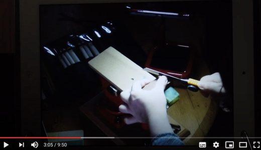 動画(ノコギリで材料を切る その2)