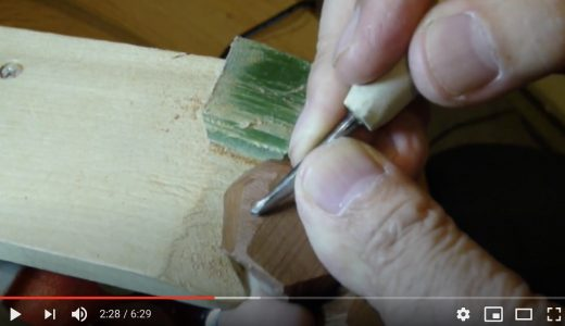 [Video] How to use hidari-ba (left-blade) carving knives/scrapers (part 2)