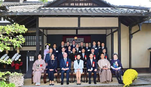 The 7th Golden Netsuke Awards Ceremony