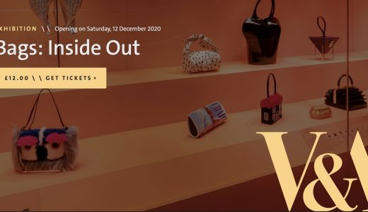 [Exhibition / London] Bags: Inside Out