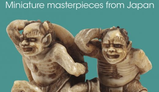 [Online exhibition / Bristol, UK] Netsuke: Miniature masterpieces from Japan