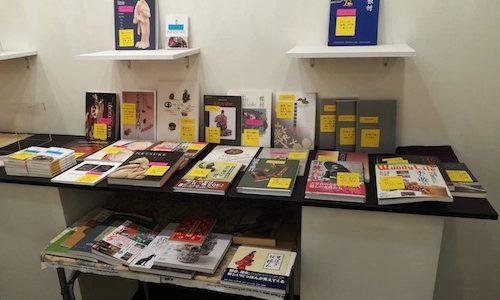 Koryuen Book Fair in Ginza, Tokyo!